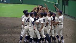 【高校野球】育英vs滝川二『2017夏/兵庫大会・準々決勝』 thumbnail