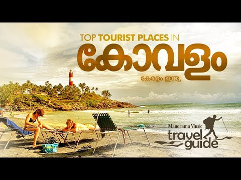 KOVALAM - കോവളം - Travel Guide