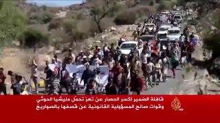 مليشيا الحوثيين وصالح تستهدف قافلة لكسر حصار تعز