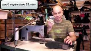видео Женская обувь и её виды