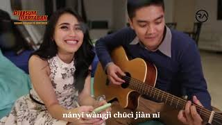 Harlem Yu - Qing Fei De Yi by Ayu Ting Ting ft Boy Willian Official Behind the Scene Disum Martabak