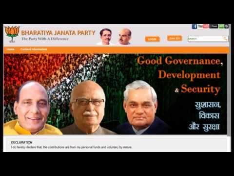 How to Join Bharatiya Janata Party (BJP) ?