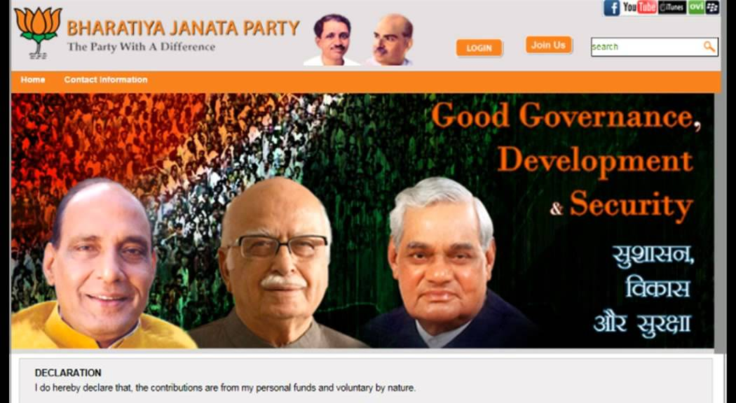 How To Join Bharatiya Janata Party Bjp Youtube