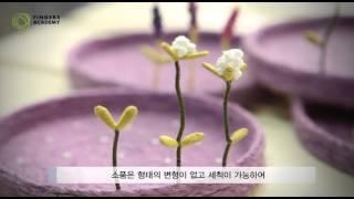[핑거스아카데미] 좋은강사(23)_릴공예_이지언