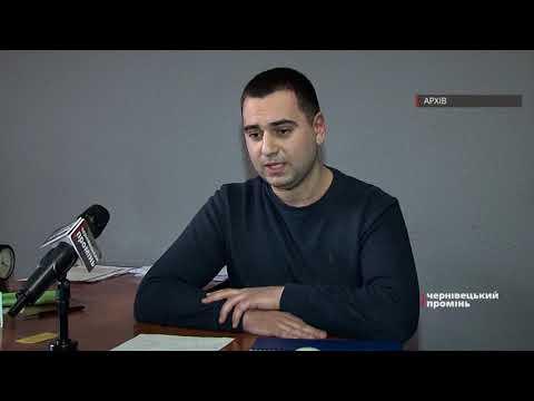 Чернівецький Промінь: Флешмоб #Чисточеленендж у Чернівцях деякі ЗМІ перетворили на засіб маніпуляції