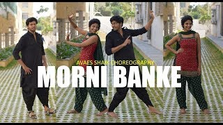 Morni Banke | Badhaai Ho | Dance Cover | Avaes Shaik Choreography