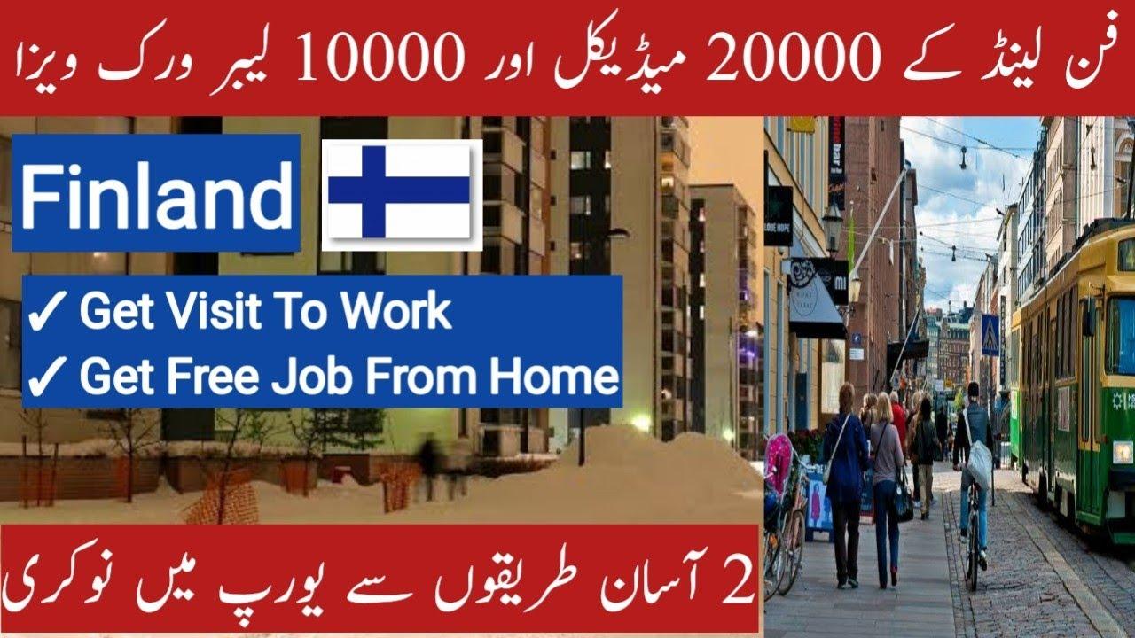 Finland 30000 Work Visa - Get Europe Work Visa - Jobs in Europe - Every Visa - Hindi/Urdu
