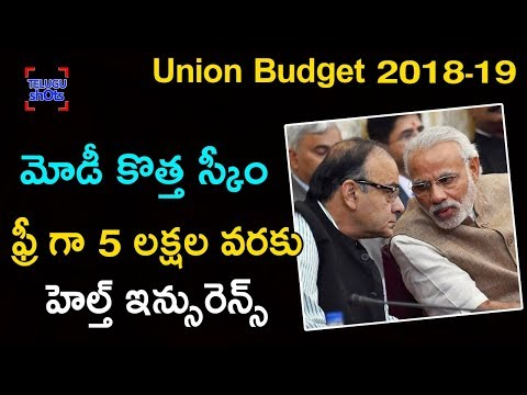 Modi Govt To Announce Rs 5 Lakh Free Health Insurance For All | Union Budget 2018-19 | Telugu Shots