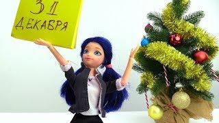 Мультики для девочек - Маринетт празднует Новый Год