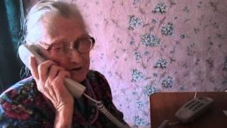 Бабушка 95 лет,звонит в полицию.