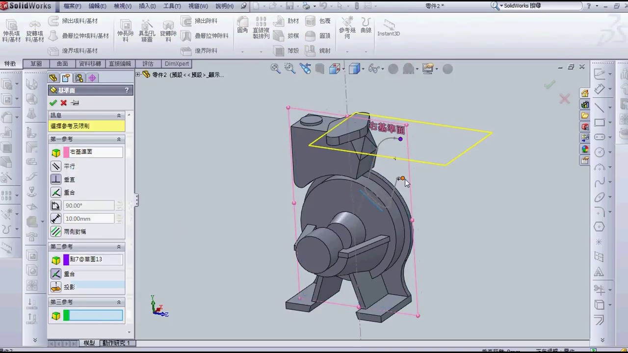 電腦輔助機械設計製圖乙級 20800-990210-Parts1 - YouTube