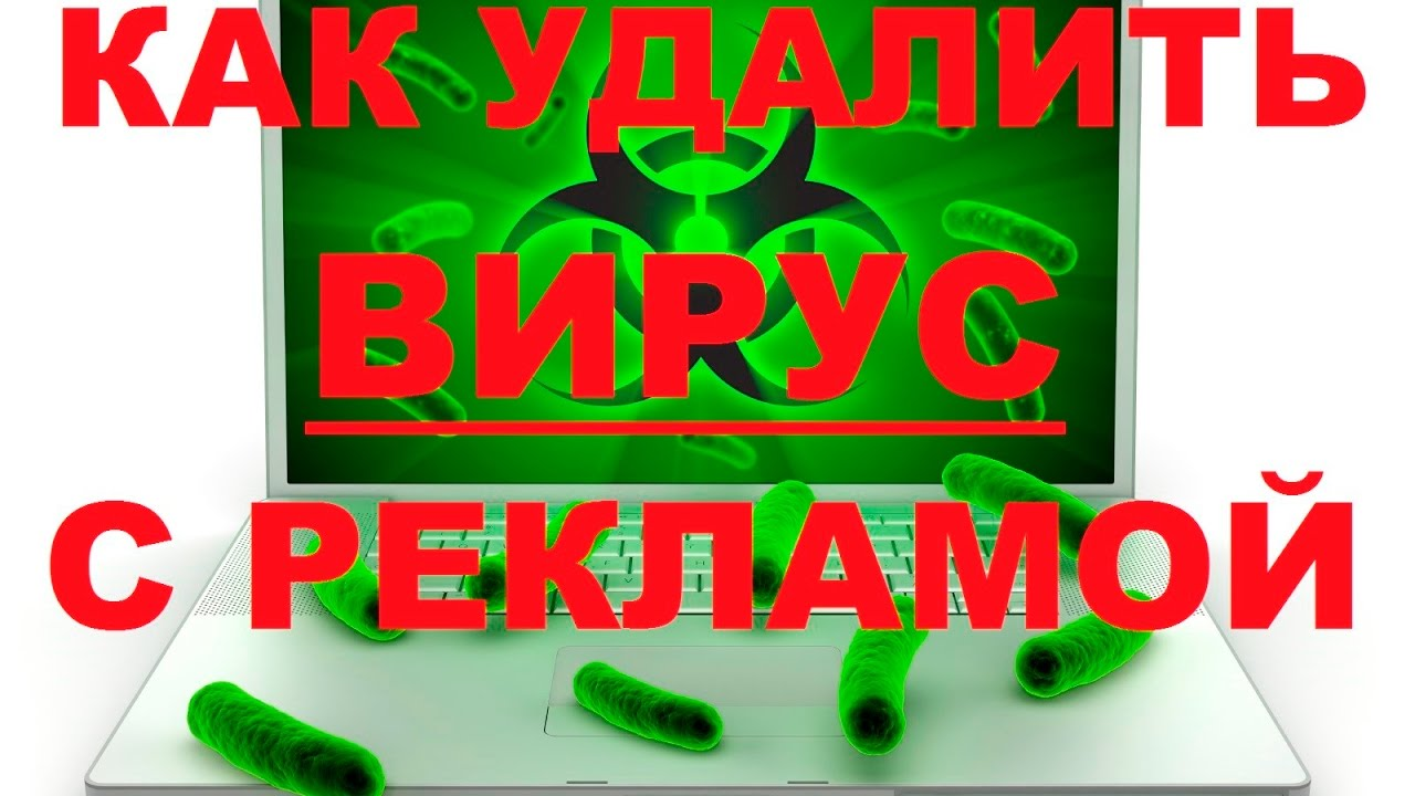Браузер тор с вирусом 4pda браузер тор hudra