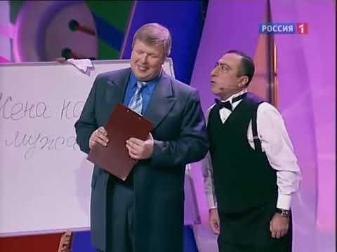Карен Аванесян - Урок русского языка | Кривое зеркало