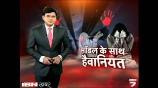 IBN7 Khabar Ka Asar, Model Rape Case Me Delhi Sarkar Ne Mangi Poori Jankari