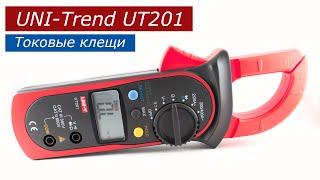 UNI-Trend UT201 - отличные токовые клещи и мультиметр в одном!