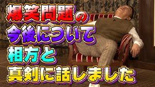【太田上田#281 YouTube限定未公開】爆笑問題の今後について田中さんと真剣に話しました