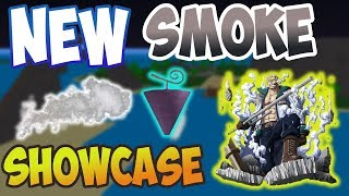[OPL] NEW SMOKE AKA MOKU MOKU SHOWCASE | ROBLOX ONE PIECE LEGENDARY| ONE PIECE GAME | AXIORE