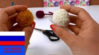 Помпон на вилке видеоурок вязание