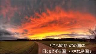 日の出ずる国 RAY(いい曲ですw., 2014-02-09T07:16:14.000Z)