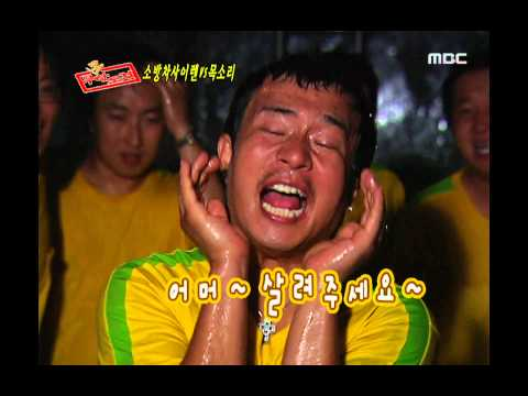 Saturday, Infinite Challenge #03, 무모한 도전, 20050723