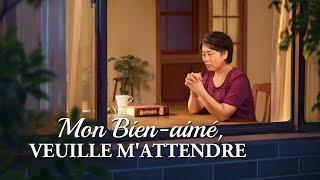 Aimer Dieu toute ma vie I Mon Bien-Aimé, veuilles m'attendre【MV】