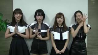 「PassCode MISS UNLIMITED Tour 2016」を開催。 ☆チケット情報⇒http://...