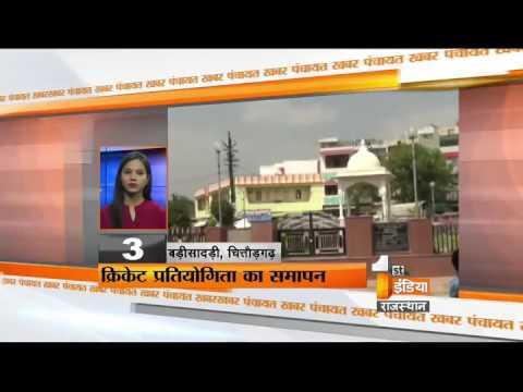 Khabar Panchayat | Segment- 2 | Wednesday, 22 June 2016