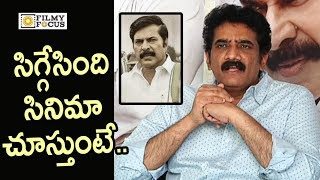Rao Ramesh Emotional Words about Yatra Movie and Mammootty - Filmyfocus.com