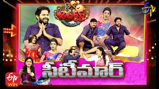 Jabardasth | 5th November 2020  | Full Episode | Aadhi, Chanti ,Raghava | ETV Telugu