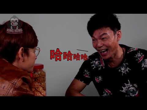 布能信师傅 -Jeremy田铭耀 & 李国煌