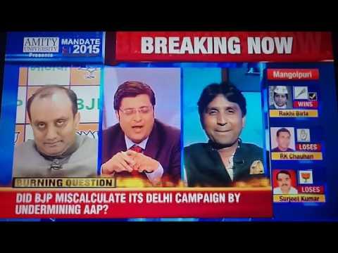 Shayari/Kavita on Times Now News Hour...