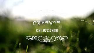 2021 10 22 안성 두메낚시터 조황 안내