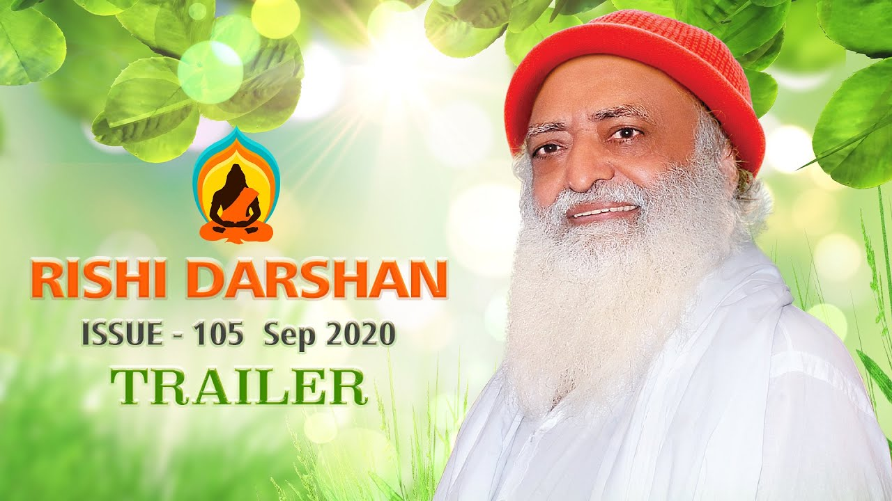 Rishi Darshan | 105th Edition | September 2020 | Trailer | Sant Shri Asharamji Bapu