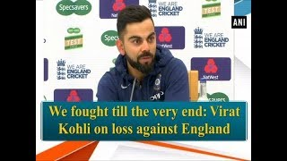 We fought till the very end:  Virat Kohli on loss against England - #Sports News