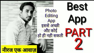 Best photo Editing App For Android in Hindi (Best App Part-2)