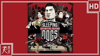 【香港秘密警察】中文劇情影集 #1 - Sleeping Dogs: Definitive Edition - 睡犬│PS4 Pro原生錄製
