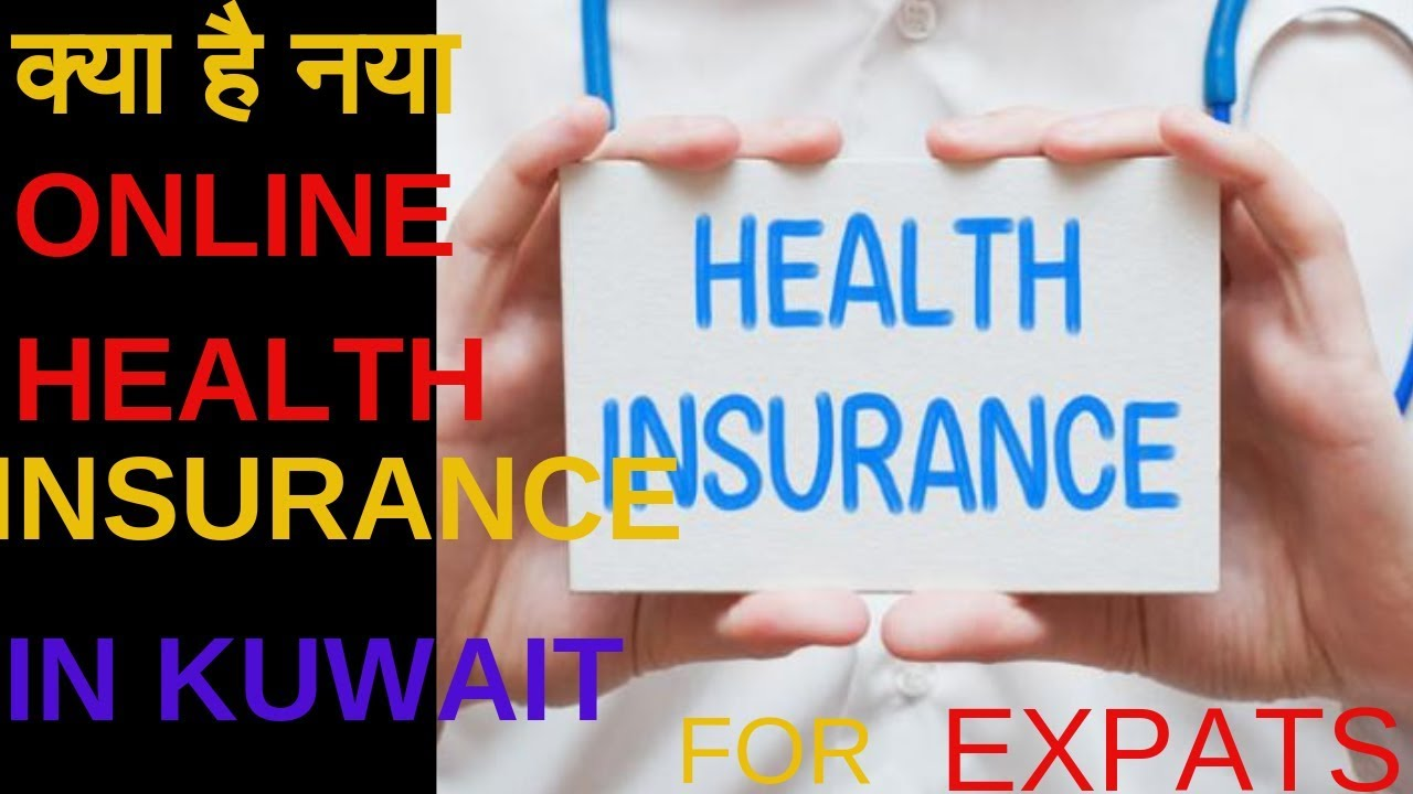 Online Health Insurance Facility For Expats In Kuwait 1st March