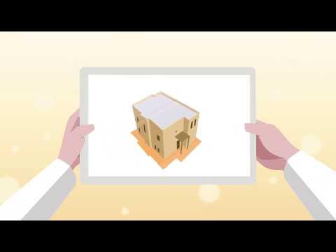 حمل تطبيق المصمم الذكي - مؤسسة محمد بن راشد للإسكان Smart Designer App