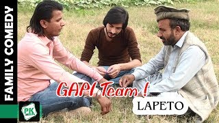 Lapeeto Gapen Pakistani Comedy Drama Clip | PK Tube