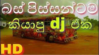 bus video with sinhala dj remix(dam rajini,monara patikki,samarasinghe,vidanage)