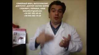 лечение дисбактериоза кишечника лечение дисбактериоза травами яблоками чесноком или препараты?