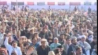 Urdu Nazm ~ Rahay Ga Khilafat Ka Faizan Jaree ~ Islam Ahmadiyyat
