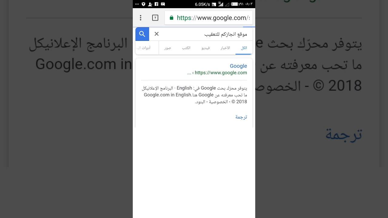 افضل واكبر موقع تعقيب وخدمات عامه بالمملكه العربيه السعوديه Youtube