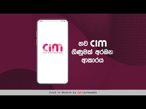 How to create a CIM account