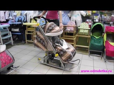 """Санки-коляска """"Галактика Детям-1"""" (Скандинавия). Обзор"""