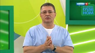 Доктор Мясников: Анемия у мужчин может быть признаком серьезного заболевания!