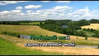 Таисия Повалий - За тобой (караоке)