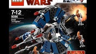 Обзор на лего звёздные войны  дроид Tri-Fighter
