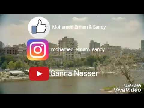 محمد امام و تارا عماد -بغيت❤ | ❤Mohamed Emam & Tara Emad -B3'at