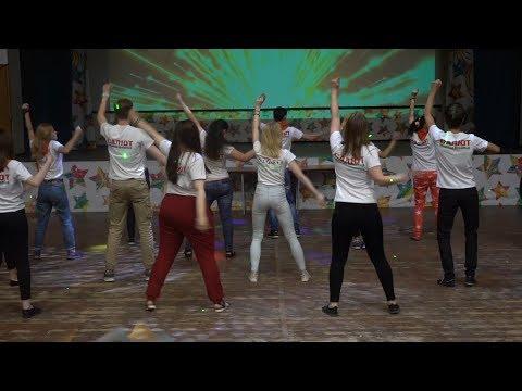 "Танец - ""La Louze"" - вожатые"